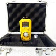 手持式普通可燃浓度气体泄漏检测仪