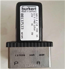 6013型BURKERT常闭电磁阀采购处