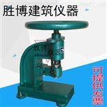 防水卷材橡胶塑料冲片机
