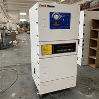 MCJC-4000全自动脉冲工业集尘机 铝屑粉尘清理除尘器