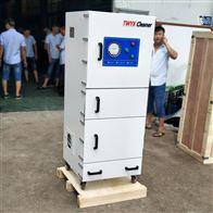 MCJC-2200铸件打磨工业除尘器