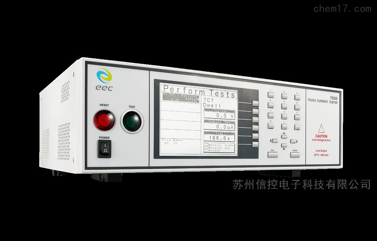 台湾华仪7630 接触电流测试仪