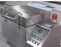 金属深冷处理设备YDSL-50