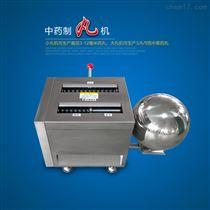 ZW09X-2小型制丸机,小型中药制丸机,广州制丸机