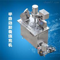 DPB-80/80A浓缩面膜自动铝塑泡罩包装机性能特点