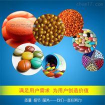 BYC-400广州高效包衣机价格,薄膜包衣机厂家批发