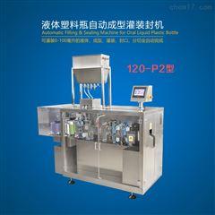 120-P2新型口服液包装机,认准广州雷迈机械