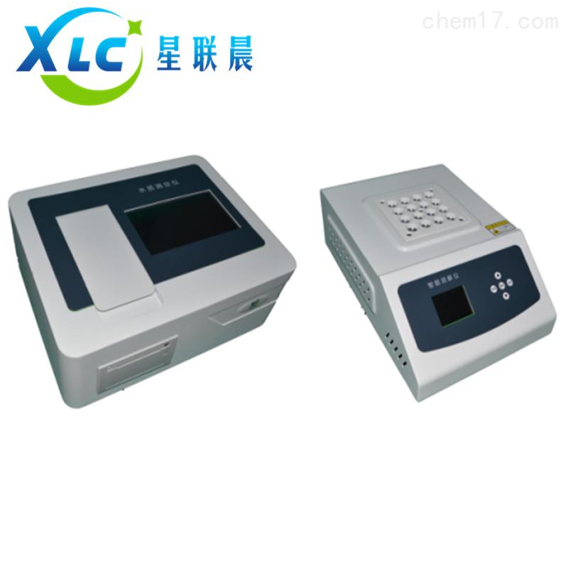 台式COD氨氮总磷测定仪XCJZ-3P生产厂家