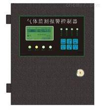 型号:ZRX-28101八通道气体报警控制器