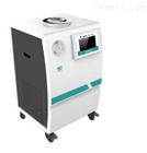 DLK系列低溫冷卻循環泵