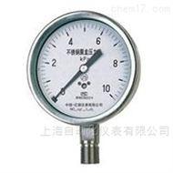 YE-100B上仪四厂YE-100B不锈钢膜盒压力表