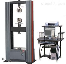 橡胶垫层低温静刚度试验机