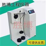 GB2099.1-20低温卷绕 电线电缆保持力试验机