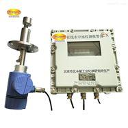T-BD5WQA4812北斗星紫外分光光度法水中油檢測儀