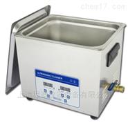 CS-22.5L超声波清洗机