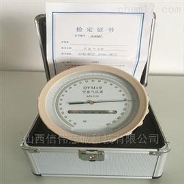 DYM3|DYM3-1空盒气压表