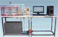 MYHJ-135活性污泥法(SBR法)环境工程实训装置