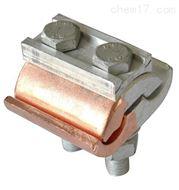 JB-TL異型銅鋁并溝線夾