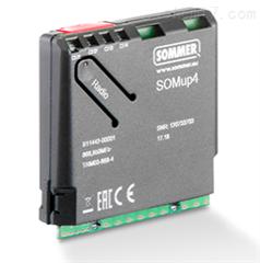 SOMup4(4通道)德國索瑪SOMMER模塊