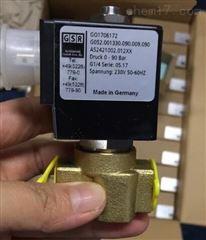 B4028/1001.032德國GSR電磁閥