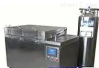 液氮柜式冷冻箱