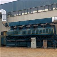可定制昆山工厂废气净化装置