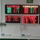 噪声监测设备符合深圳DB4403/T63-2020规定