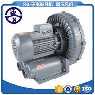 RB022耐高温高压鼓风机 变频调节风机