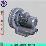 RB022耐高温散热高压鼓风机