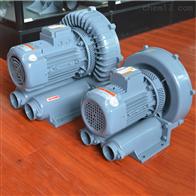 RB750隔热高压鼓风机 防腐风机