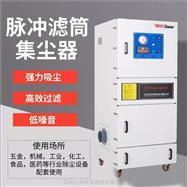 MCJC-2200粉塵處理設備