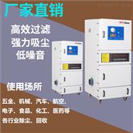 MCJC-5500脈沖集塵機