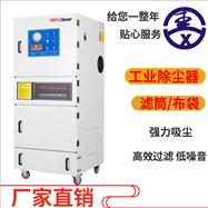 MCJC-3700打磨专用除尘器