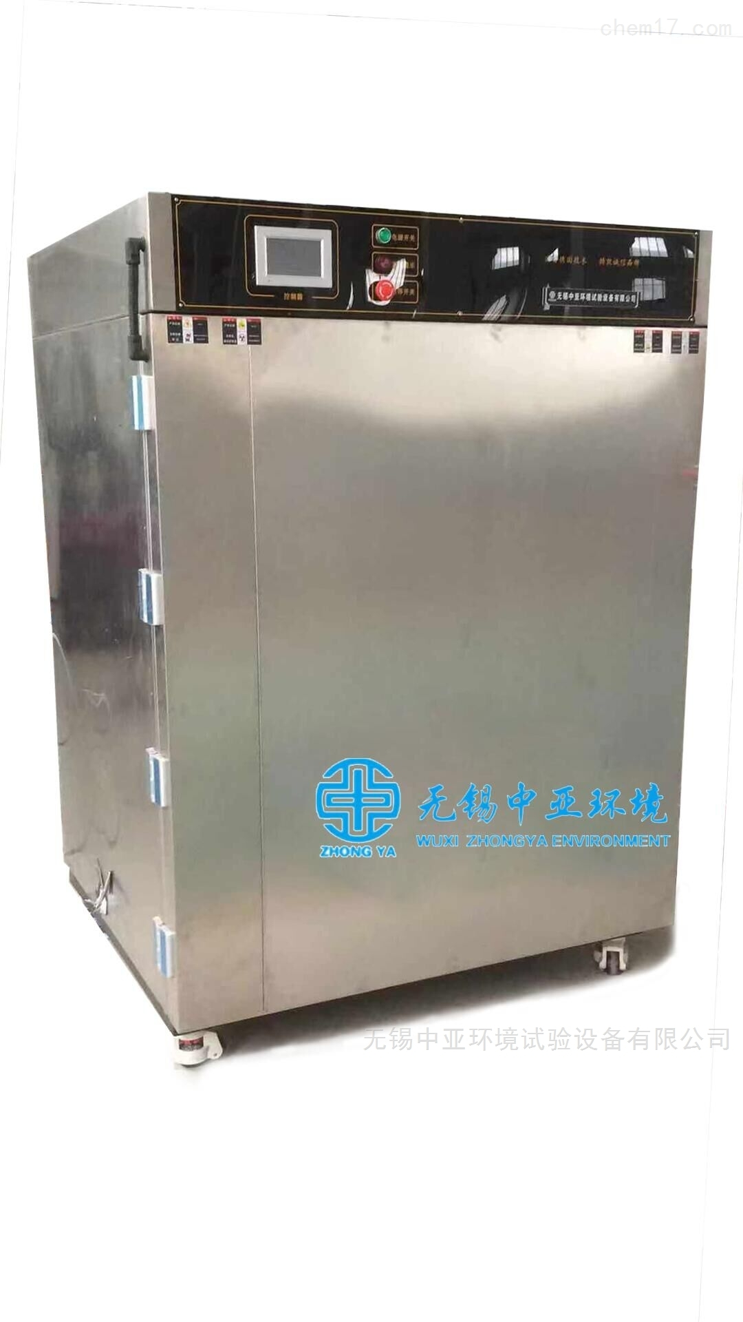 液氮食品速冻机