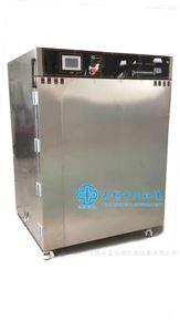 液氮食品速凍機
