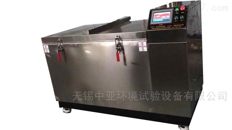 液氮深冷低温箱设备