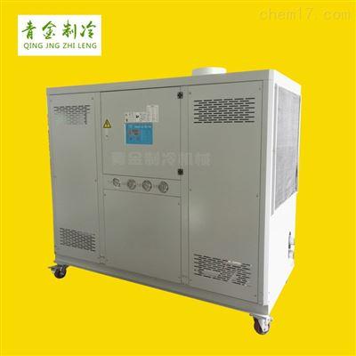 QX-20WR粉末設備降溫冷風機快速制冷大風量