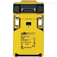 匯集所有德國皮爾茲PILZ安全繼電器型號展示