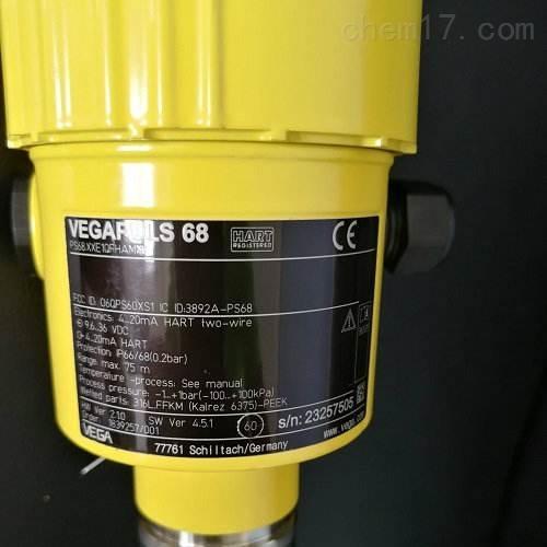 VEGA雷达液位计厂家