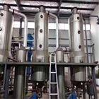 齐全二手单效降膜蒸发器低价处理