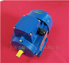 YS5614-4 0.06KWYS5614-4紫光YS铝壳三相异步电动机