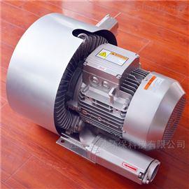 0.7KW小功率雙段旋渦氣泵