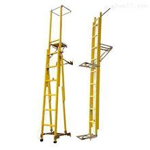 JYZ-BG型低价销售绝缘抱杆梯 JYZ-BG型