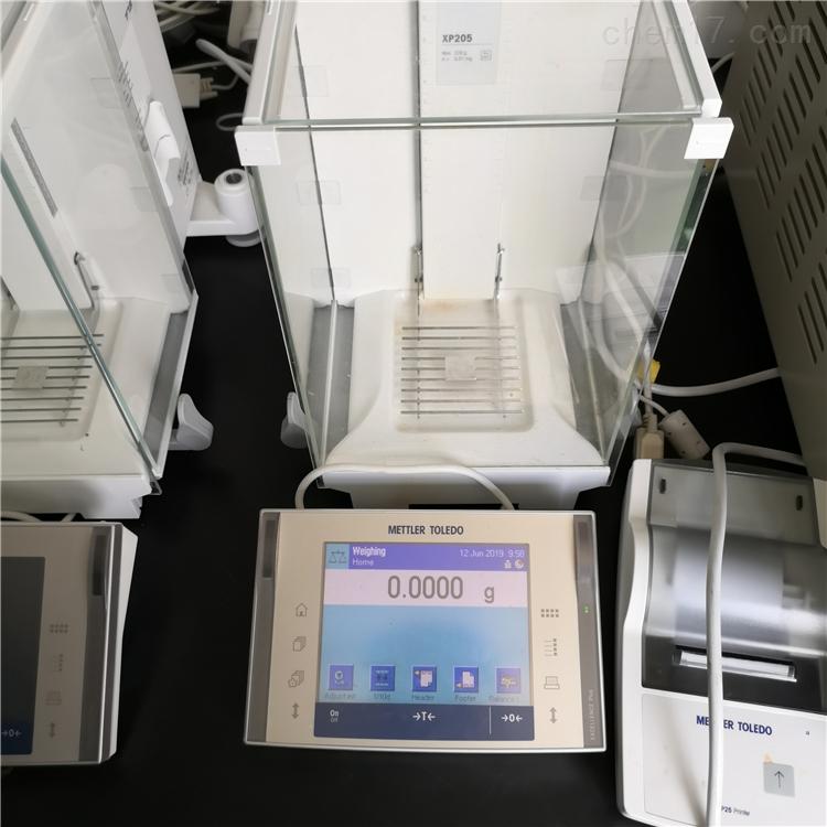 二手电子分析天平 二手实验仪器回收