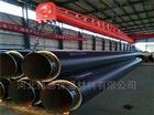 钢套钢直埋保温钢管,聚氨酯防腐保温管加工