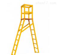ST人字平台梯 平台梯 绝缘人字平台梯