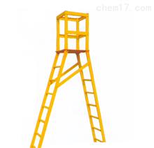 低价销售人字平台梯(玻璃钢材质制作)