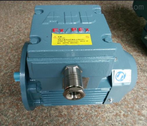M2JA系列ABB粉塵防爆電機