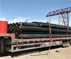 聚氨酯无缝保温管厂家,直埋式蒸汽管成品价