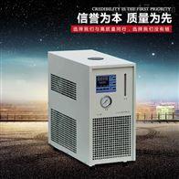 增强型冷水机LX-1000+